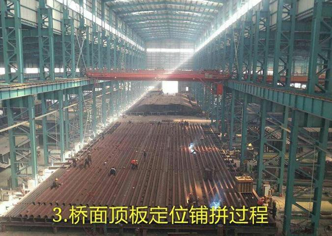 http://www.zhongdabuild.com/data/images/product/20171227153125_977.jpg