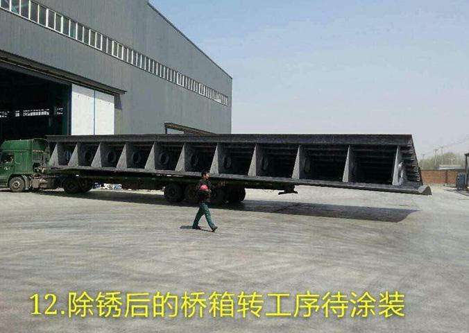 http://www.zhongdabuild.com/data/images/product/20171227153159_628.jpg